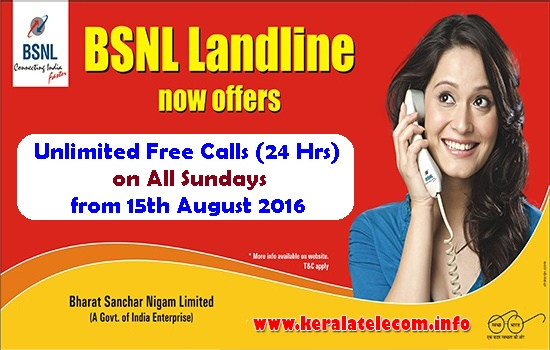 BSNL Freedom Offer: Enjoy Unlimited Free Calling to Any Network on all Sundays from BSNL landline