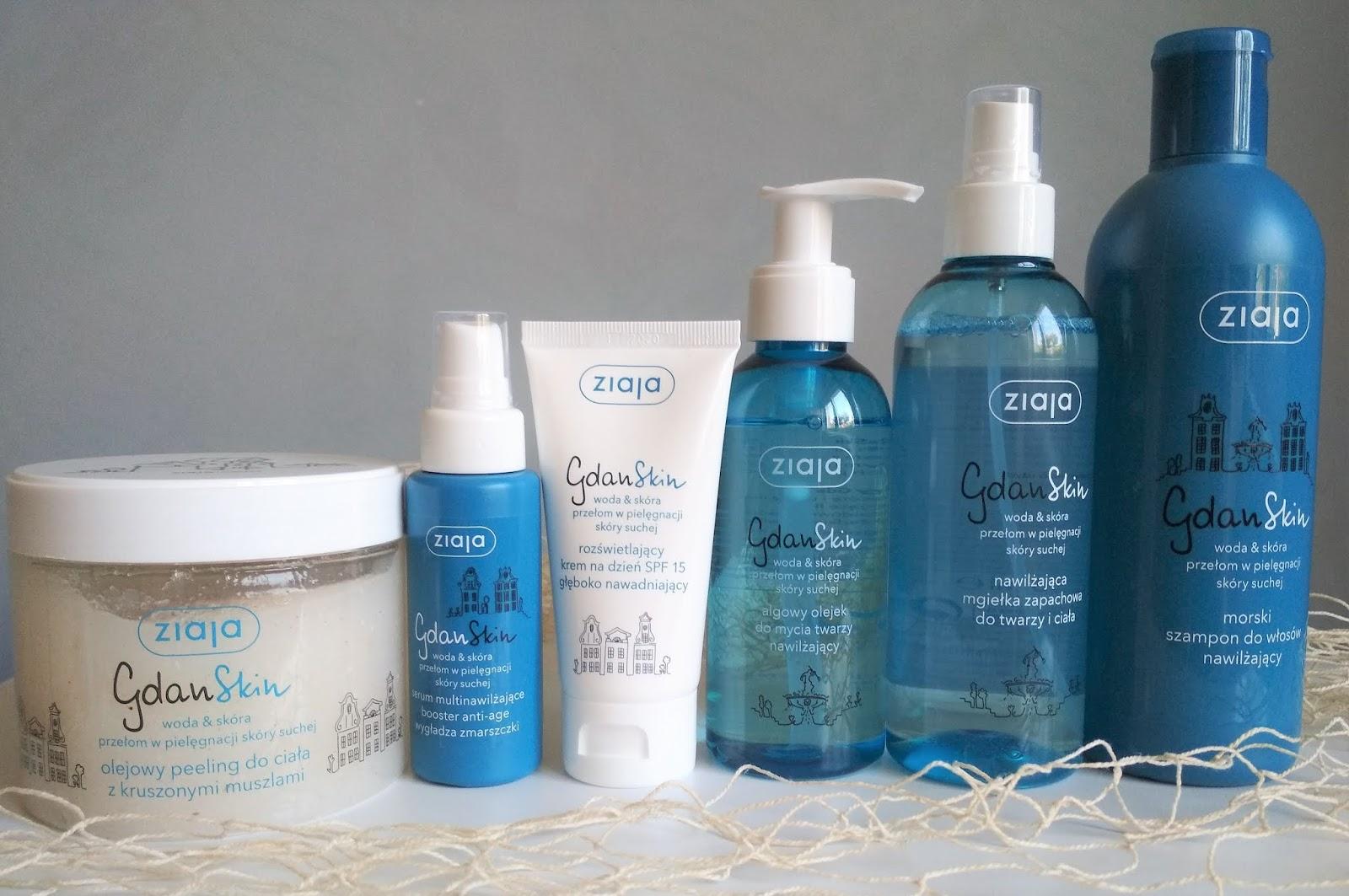 GdanSkin, ziaja gdanskin, nowa linia kosmetyków ziaja, nowości kosmetyczne, skóra sucha, zakupy, box kosmetyczny, pudełko z kosmetykami, gdanskin nowości kosmetyczne,