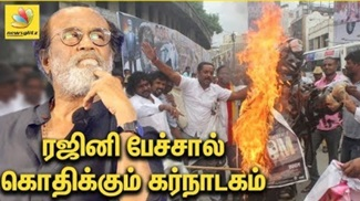 Cauvery Verdict disappointed Rajini, where karnataka Opposes