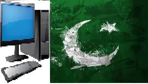 earn-online-in-pakistan