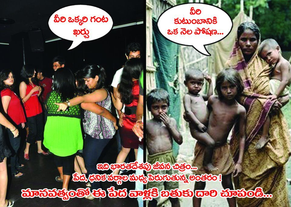 Indian Poor People And Rich People