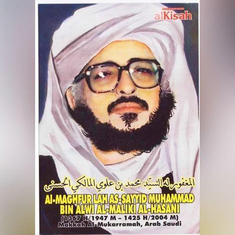 Sepuluh Adab Doa Menurut Syekh Muhammad bin Alwi Al-Maliki