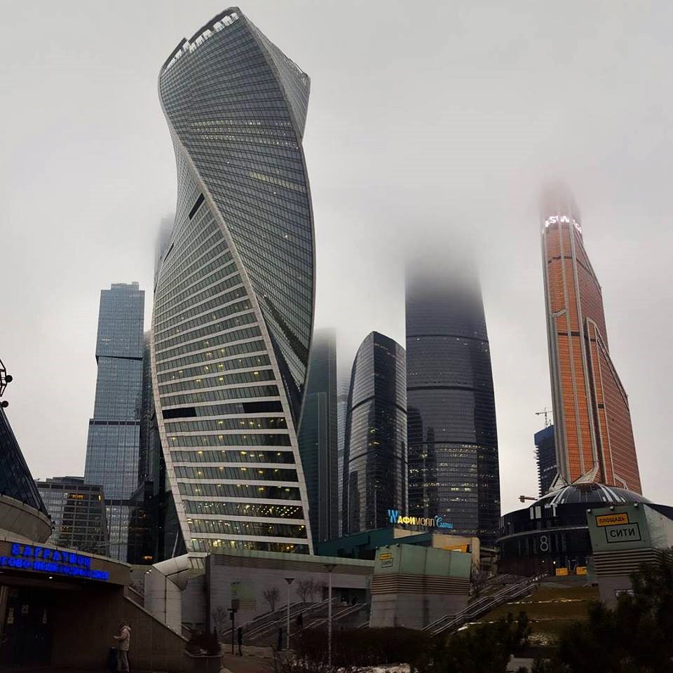 """<img src  Moscow International Business Center.jpg"""" lt="""" http://dailytravelexperience.blogspot.rs/"""" />"""