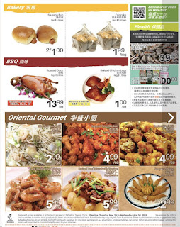 Al Premium Food Mart Flyers Weekly Flyer March 29 – April 4, 2018
