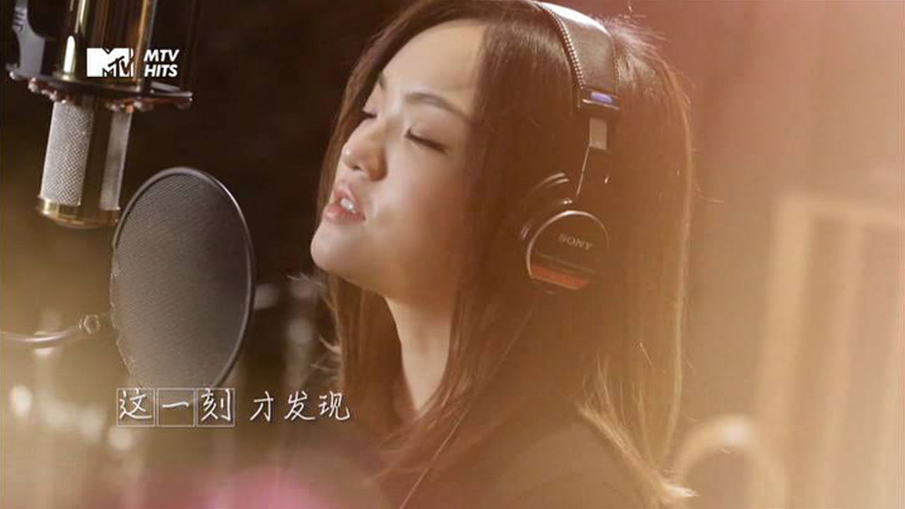 Frekuensi siaran MTV China di satelit Intelsat 19 Terbaru