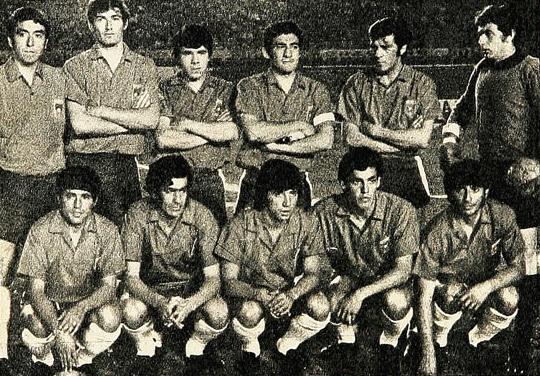 Formación de Chile ante Uruguay, Copa Juan Pinto Durán 1971, partido de ida