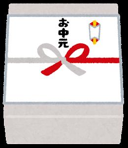 掛け紙をかけた贈り物のイラスト(お中元)