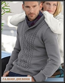 mujskoi-pulover-spicami