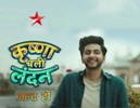 TRP and BARC Rating of star plus Serial Krishna Chali London top 10 serial images, wallpapers, star cast, serial timing, This 31st week 2018. Best Indian T.V. Shows - Top Ten List