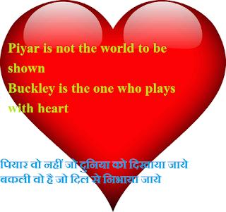 sad shayari in english, heart touching 10 in english