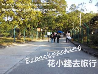 大棠郊野公園管理站