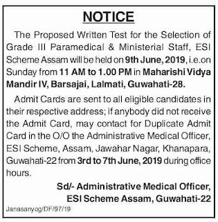 ESI Scheme Assam Exam Notice 2019