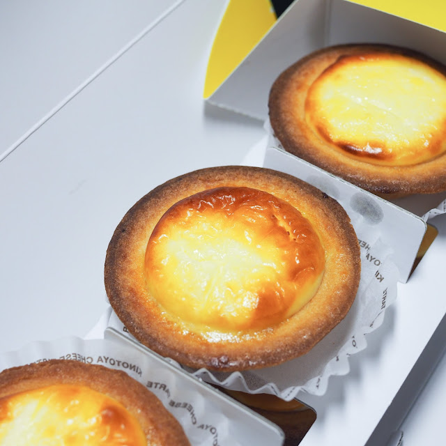 where to find bake cheese tart in singapore