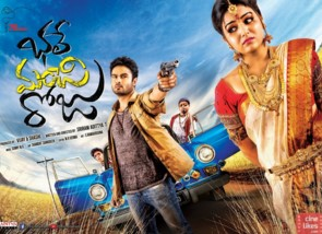 Bhale Manchi Roju (2015) Telugu Movie DTHRip 700MB
