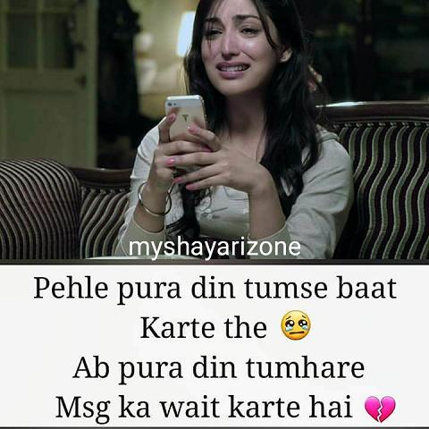 Pyar Ka Dard Shayari Image