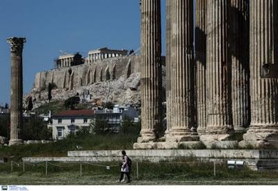 ΚΑΣ: Ηλεκτρονικό εισιτήριο σε αρχαιολογικούς χώρους και μουσεία