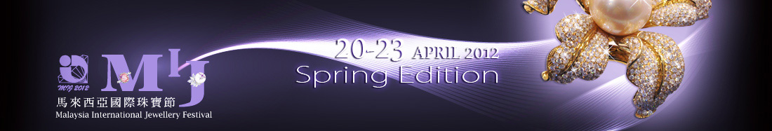 April: International Gem & Jewelry Shows - Commercial