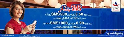 Warid 10000 SmS Warid Monthly Sms Bundle
