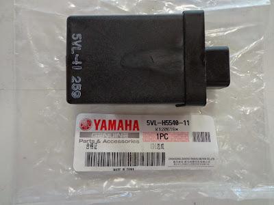 Yamaha YBR 125 electronic ignition system