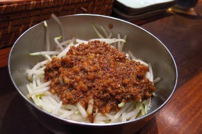 The Public Izakaya, moyashi itame