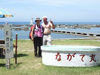 長手岬キャンプ場で2ショットの記念写真