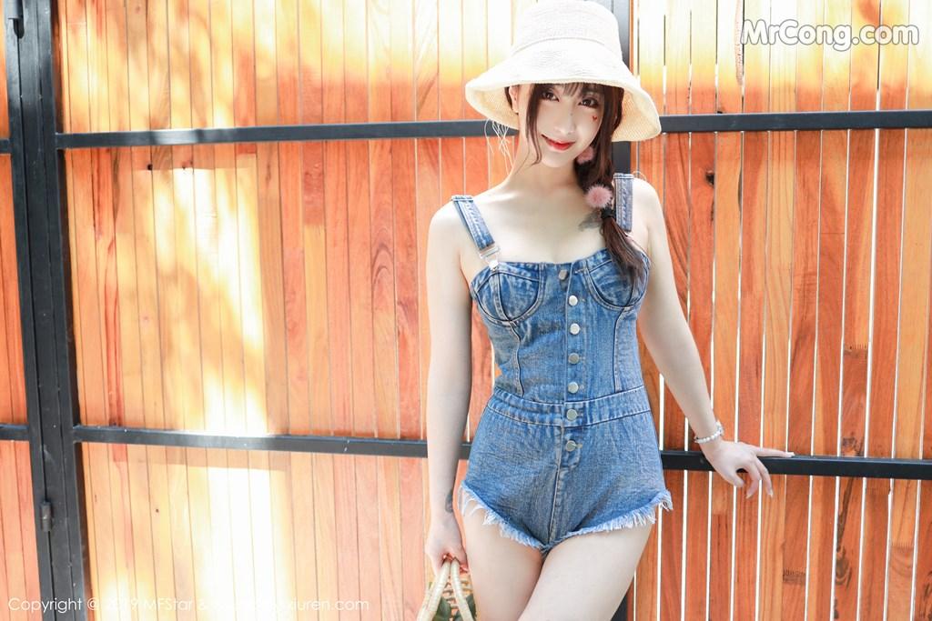 Image MFStar-Vol.228-Betty-MrCong.com-005 in post MFStar Vol.228: Betty林子欣 (58 ảnh)