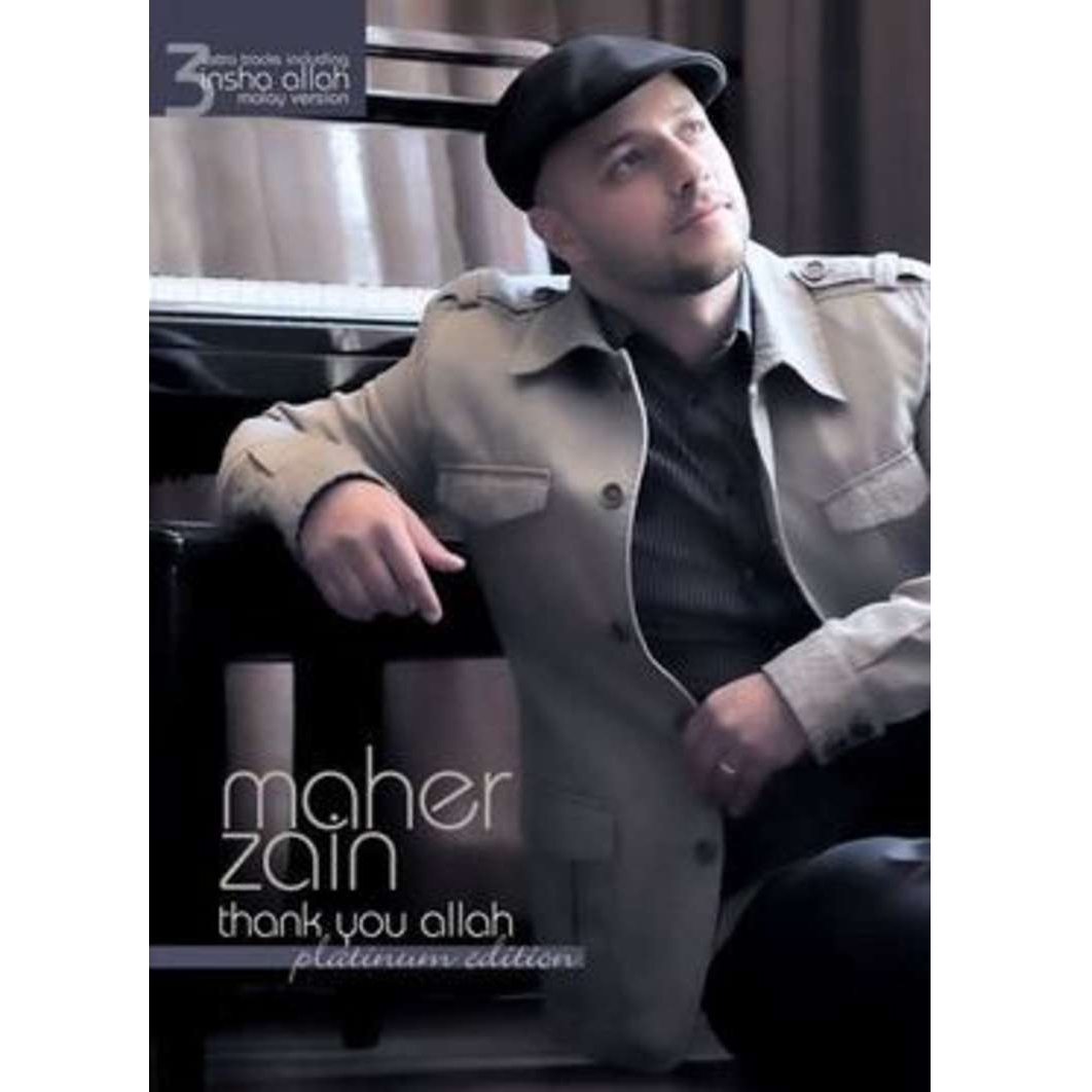 Maher Zain - Thank You Allah (Platinum Edition) - Album (2012) [iTunes Plus AAC M4A]