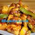 சில்லி பனீர் செய்முறை | Chilli Paneer Recipe !