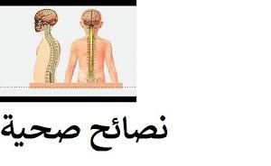 مرض ms في مصر وامريكا والمانيا  اعراضه وعلاجه