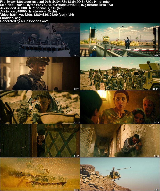 Download Operation Red Sea (2018) Full Hindi Dual Audio Movie Download 720p Bluray Free Watch Online Full Movie Download Worldfree4u 9xmovies