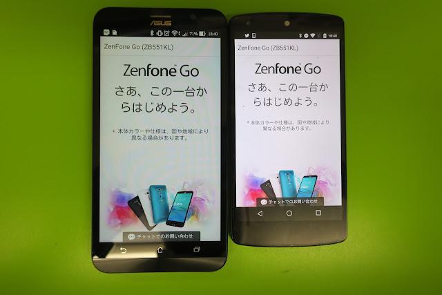 Nexus5、ZenFone Goのブラウザ表示の違い