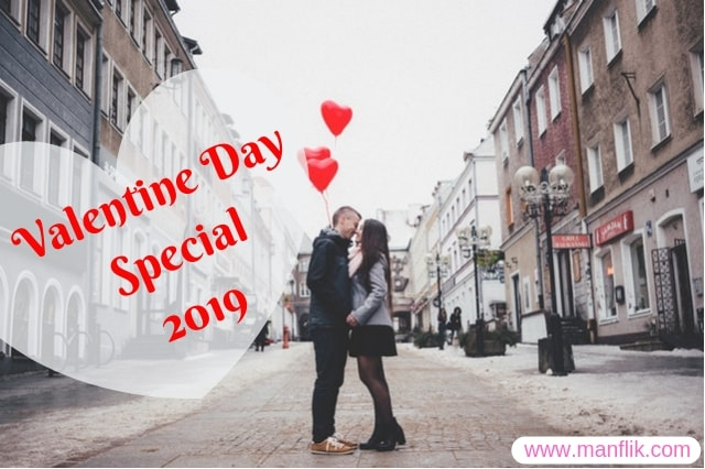 Valentine Day Special 2019 । How to influence your girl । in hindi ।