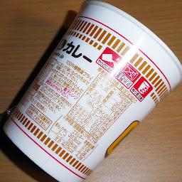 日清のカップヌードルカレーとチキンラーメンを混ぜ合わせて食べてみる!