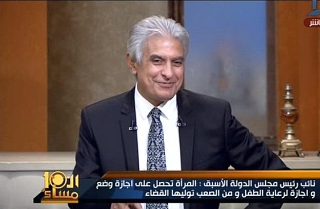 برنامج العاشرة مساء 10/2/2018وائل الإبراشى العاشرة جوهرة