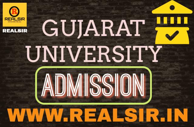 Gujarat University Admission Process