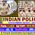 INDIAN POLICE Recruitment Notice 2017