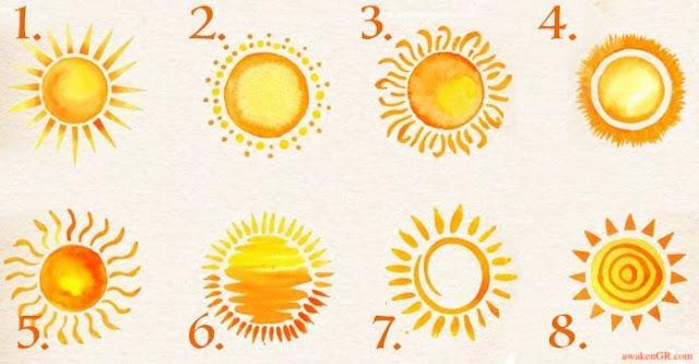 Διαλέξτε έναν ήλιο ως έμβλημα