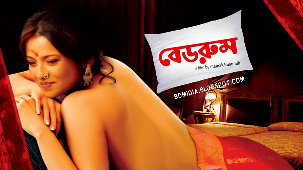 Bangla new sexy photo-2759
