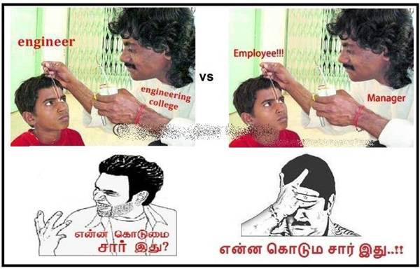 Funny Tamil Photo Collection Tamil Facebook Shares Tamil Funny