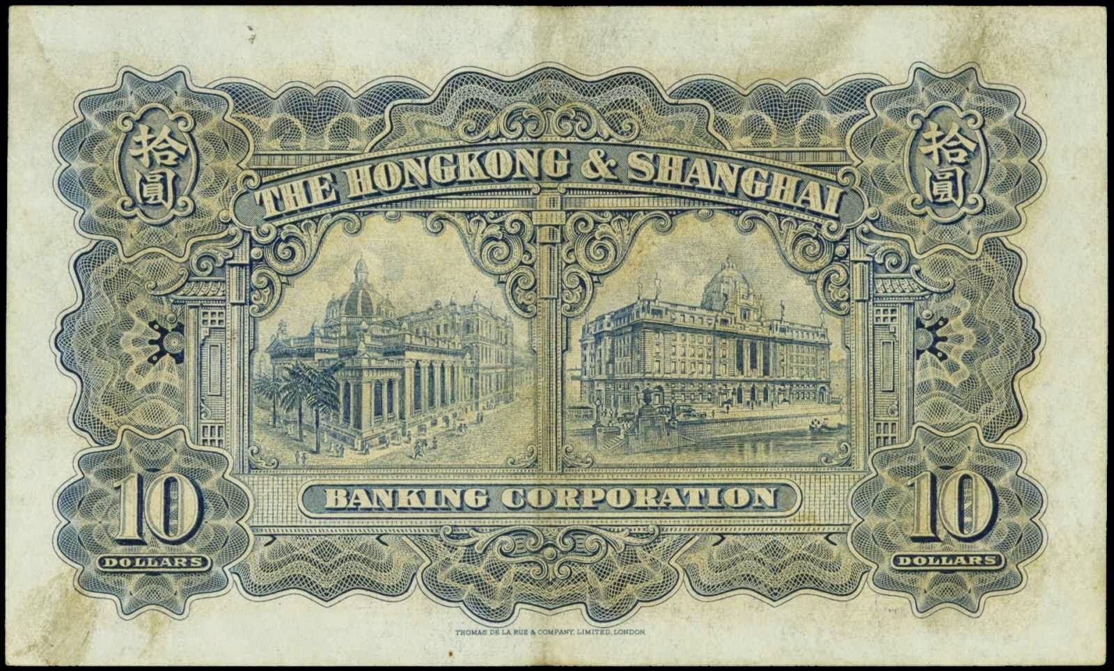 Hong Kong Shanghai Banking Corporation Ten Dollars banknote