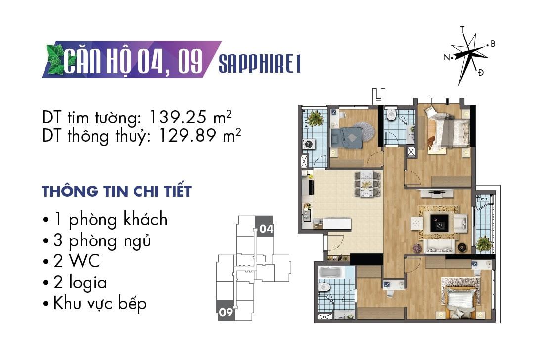 Mặt bằng căn hộ 04 và 09 tòa Sapphire 1