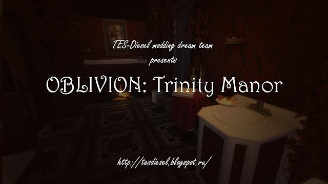 """Коттедж """"Блад мун"""" - дом для игрока в Oblivion от TES-Diesel"""