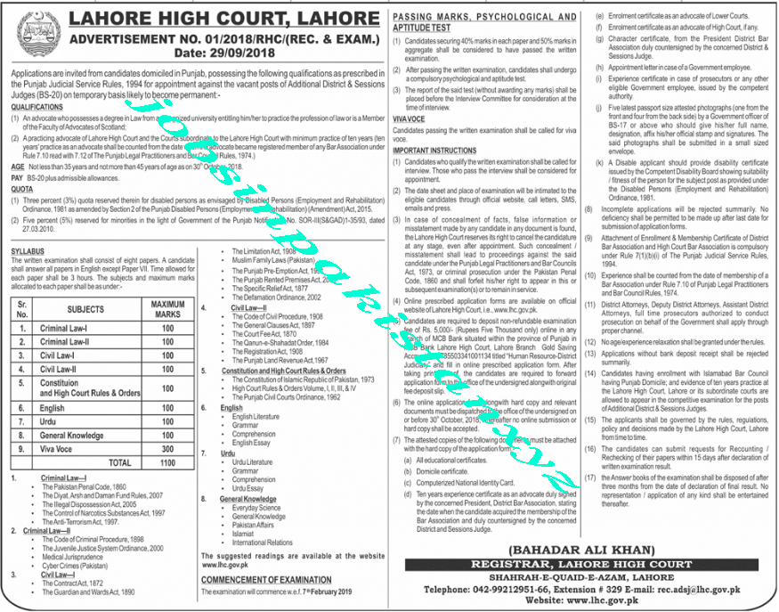 Lahore High Court Jobs 2018 Advertisement