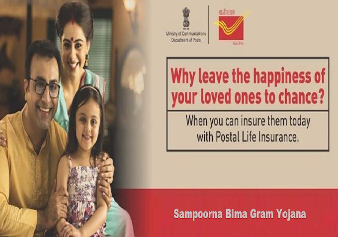 Sampoorna bima gram yojana (SBG) Life Insurance