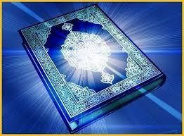 Pengertian Al Qur'an dan Fungsinya