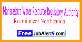 MWRRA Maharashtra Water Resource Regulatory Authority Recruitment Notification 2017 Last date 20-07-2017