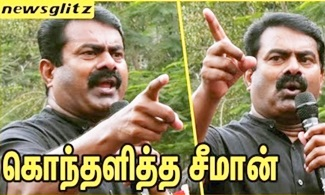 Seeman Angry speech against BJP & TN Government