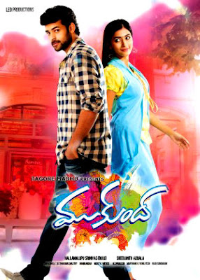 Mukunda 2014 Dual Audio 720p UnKut HDRip 1.55GB