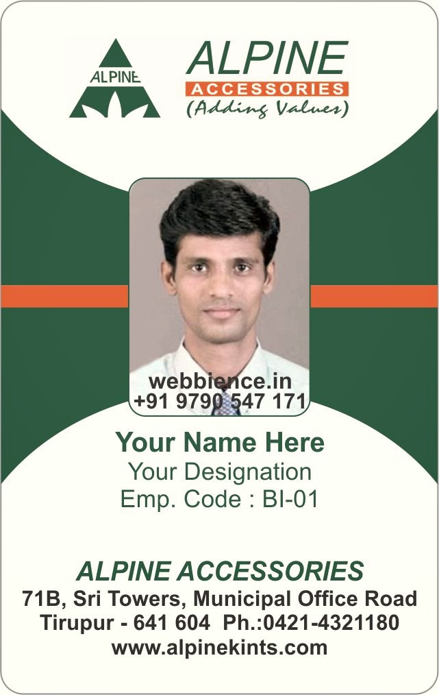 Id card coimbatore ph 97905 47171 beautiful photo id card beautiful photo id card design templates altavistaventures Gallery
