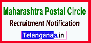 Maharashtra Postal Circle Recruitment Notification 2017